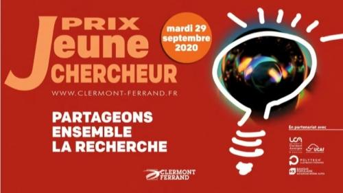 Prix Jeune Chercheur - Clermont-Fd